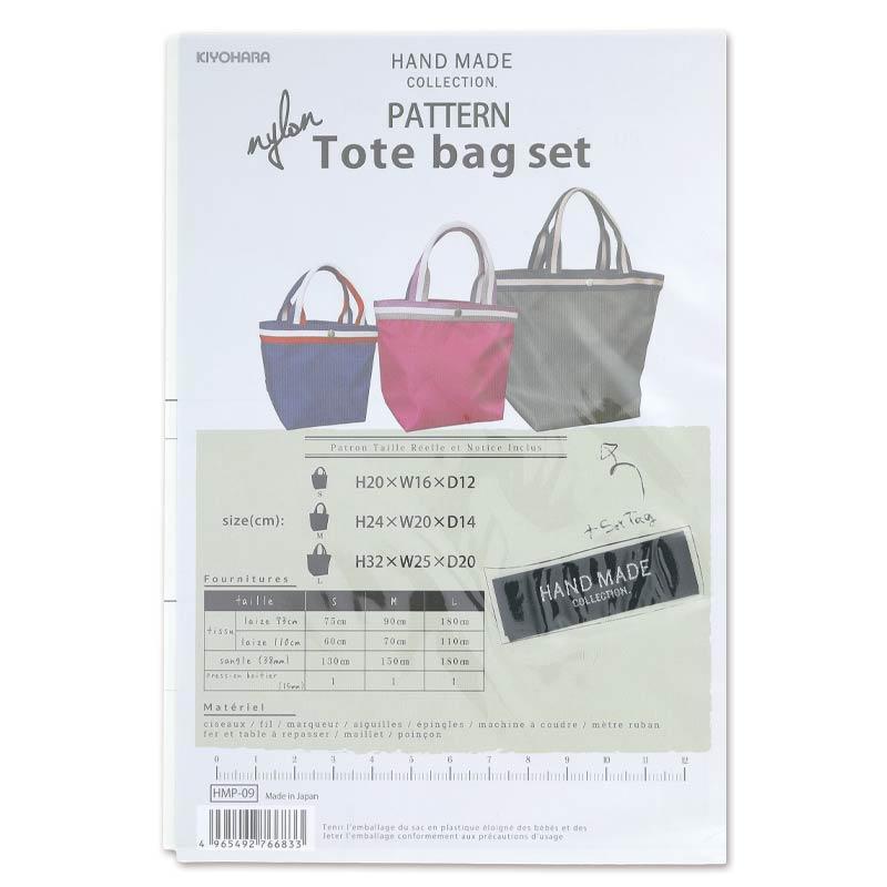 Schnittmuster Kiyohara Nylon - Tote bag set x1 - Perles & Co