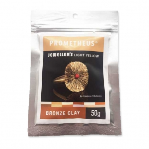 Prometheus Jeweller's Light Yellow Bronze clay 50 g