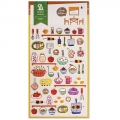 Assortiment de mini Stickers Kawaï 3D Kitchen